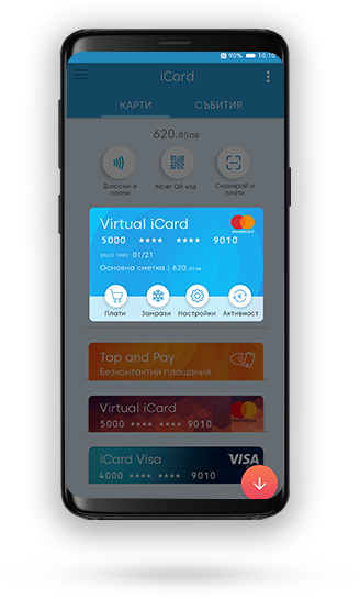 Using virtual cards at checkout
